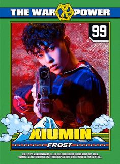 #EXO #Power #XIUMIN #TheWar: #ThePowerofMusic  2017.09.05 6PM (KST)