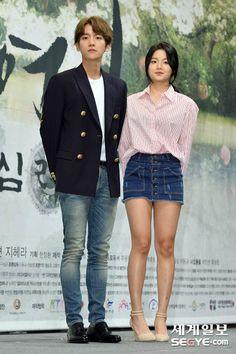 Baekhyun, Exo, Korean Drama Tv, Drama Korea, K Pop, Moon Lovers Drama, Cut Out People, Scarlet Heart, Korean Couple