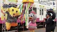 この夏、船橋市のあの非公認キャラクターが鉄道会社とコラボ。千葉県内を元気いっぱい - Yahoo!ニュース(チバテレ)