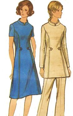 Late 60s Vogue Sewing Pattern 8083 Womens Princess by CloesCloset