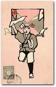 """""""Newspaper Man Rushing in the Latest""""  Propaganda postcards of the Russo-Japanese War 1904-05"""