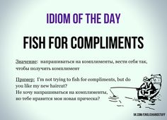 #English #idioms #studying #words #английский