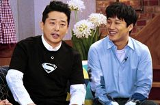 Two Days One Night, 1st Night, Cha Tae Hyun, Happy Pills, Chef Jackets, Polo Shirt, My Style, Coat, Mens Tops