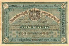 พระบาทสมเด็จพระจุลจอมเกล้าเจ้าอยู่หัว ทรงริเริ่มพระราชกรณียกิจที่สำคัญ 8 อย่าง กลายเป็นรากฐานสำคัญให้กับประเทศไทย