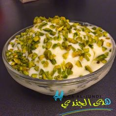 Die 32 besten Bilder von Syrische Rezepte | Arabian food, Syrian ...
