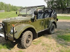 Vintage Cars, Antique Cars, 4x4, Mini Trucks, Jeeps, Cars And Motorcycles, Offroad, Ukraine, Garage