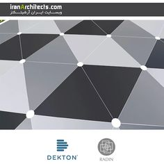 Dekton by Cosentino Creates Stunning Entrance at Baku Airport Airline Logo, Outdoor Flooring, Design Firms, Different Colors, Colours, Pattern, Projects, Image, Model