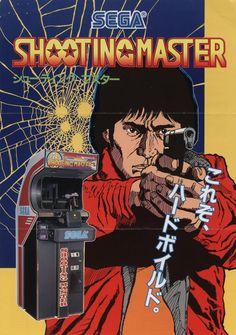 Shooting Master, Arcade, Sega, 1985.