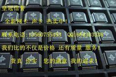 Бесплатная доставка 5 шт./лот MS-5 MS-6 MS-6G MS-7 мс-7g MS-8 MS-8G