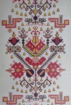 Jugoslavian Embroideries Ist Series - Vintage Embroidery Book D M C Library - antique sewing book ethnic designs Jugoslavian Embroideries Ist Series Vintage by sewmuchfrippery Hungarian Embroidery, Learn Embroidery, Vintage Embroidery, Cross Stitch Embroidery, Embroidery Patterns, Hand Embroidery, Cross Stitch Bird, Cross Stitch Borders, Cross Stitch Designs