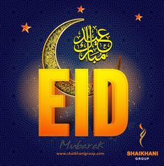 eid mubarak greetings Eid Mubarak Greetings, My Style