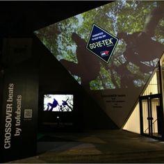 街自然のクロスオーバーをtofubeatsが表現GORE-TEX Productsが音と映像の体感イベント開催