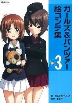 "new release!! ""Girls und Panzer storyboard collection Vol.3"" #anime #manga #garupan http://www.ebay.com/itm/Girls-Panzer-storyboard-collection-Vol-3-/251725451218?roken=cUgayN&soutkn=BoeKIZ via @eBay"