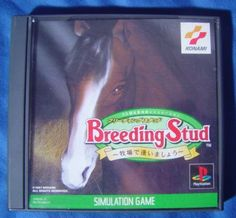 PS1 Japanese :  Breeding Stud VX020-J1 http://www.japanstuff.biz/ CLICK THE FOLLOWING LINK TO BUY IT ( IF STILL AVAILABLE ) http://www.delcampe.net/page/item/id,0378089645,language,E.html