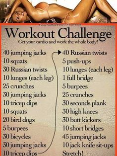 Cardio workout. Thinking about doing this.. hmm....