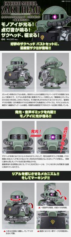 ●● 12/7/2018 玩具新聞報導 ●● - 玩具日報資料庫 - Toysdaily 玩具日報 - Powered by Discuz!