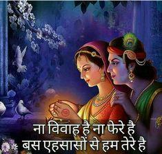 Krishna Hindu, Radha Krishna Love Quotes, Cute Krishna, Lord Krishna Images, Radha Krishna Photo, Krishna Photos, Radhe Krishna, Durga, Happy Morning Quotes