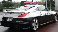 Nissan FairLady Z VersionNISMO Police Car