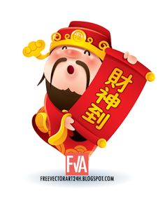 Chinese lucky god vector free - http://freepicvector.com/chinese-lucky-god-vector-free/
