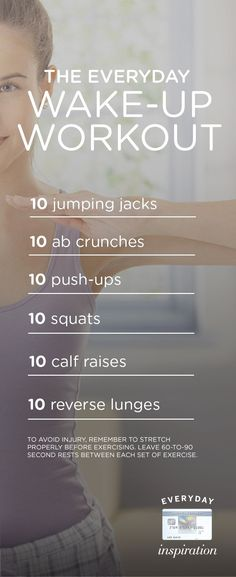 everyday wake-up workout