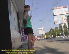 Апскирт скрытой камерой вид спереди фото 403-62