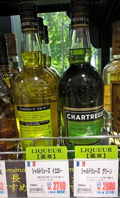 Yellow & Green #Chartreuse bottles in Japan !