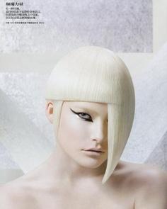 ummm....i think her haircut got turned 90 degrees on her head?