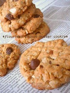 Peanuts Butter Cookie 粉なしザクザク☆ピーナッツバタークッキー