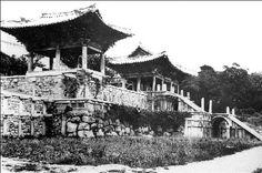 Vintage Photographs, Vintage Photos, Fire Heart, Old City, Old Pictures, South Korea, Castle, History, Architecture