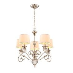 Hampton Bay Lucerne Collection 5-Light Polished Nickel Chandelier-GGE7115A - The Home Depot