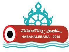 Nabakalebara News Updates -Delang-Puri double line will be completed before the #Nabakalebara #Odisha
