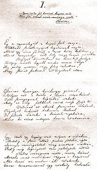 Arany János: Toldi, 1847. This was the poet's own handwriting.