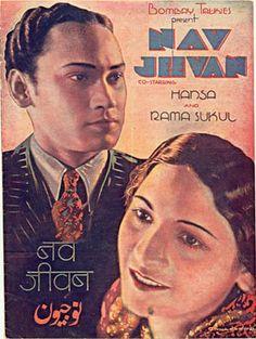 Navjeevan (1939)
