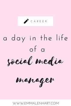 Ever wonder what a social media manager does all day long? Find out the daily routine of the career, on the blog!