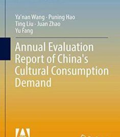 Annual Evaluation Report Of China's Cultural Consumption Demand PDF