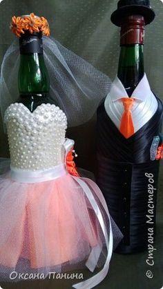 Оранжевая свадьба!!!!