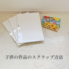 Plastic Cutting Board, Baby Kids, Kids Room, Album, Storage, Life, Instagram, Purse Storage, Room Kids