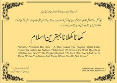 206 Best Urdu quoted images in 2019   Urdu quotes, Islamic