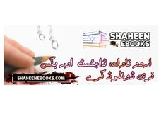 Haalim by Nimra Ahmed Complete Urdu Novel Famous Novels, Famous Books, Best Novels, Free Textbooks, Novels To Read Online, English Novels, Poetry Foundation, Free Novels, Knowledge Quiz