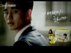 cool [CF] Actor Kim Soo Hyun in Lemona Vitamin CF 2014