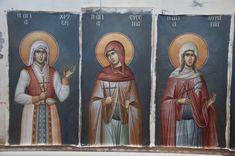 Posts about Uncategorized written by iconsalevizakis Church Interior, Byzantine Icons, Orthodox Icons, Ikon, Saints, Projects To Try, January 2018, Posts, Mosaics
