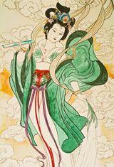 Chinese Lady