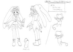 Little Miss Kinomoto — A Cardcaptor Sakura Fansite — Information about the Anime, Manga, and much much more! Character Sheet, Character Concept, Character Art, Character Inspiration, Kero Sakura, Cardcaptor Sakura, Character Turnaround, Jester Costume, Poses References