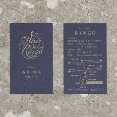 ショップデザイン事例【Hair Salon Ringo】|名古屋の店舗設計&オフィスデザイン専門サイト by EIGHT DESIGN Business Branding, Business Card Logo, Business Card Design, Flyer Design, Branding Design, Logo Design, Graphic Design, Name Card Design, Bussiness Card