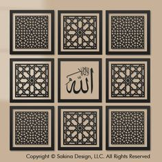A couple of years ago, while at a conference in Anaheim, I came across Sakina Design. A husband and wife creative team who produce high. Arabic Decor, Islamic Decor, Islamic Wall Art, Arabic Art, Islamic Art Pattern, Pattern Art, Arabic Pattern, Geometric Designs, Geometric Art