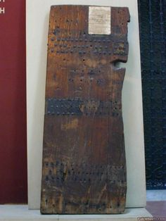 One of the old doors of Kaaba.
