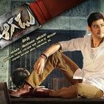 Mahesh Babu Fans made Aagadu title song