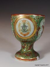 RARE CHINESE ARMORIAL EGG CUP ORMISTON FAMILY figures Export MARITIME