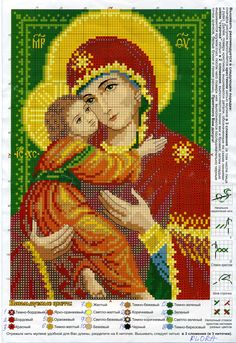 View album on Yandex. Religious Cross Stitch Patterns, Counted Cross Stitch Patterns, Cross Stitch Designs, Cross Stitch Angels, Cross Stitch Tree, Embroidery Flowers Pattern, Embroidery Stitches, Religious Icons, Christmas Cross