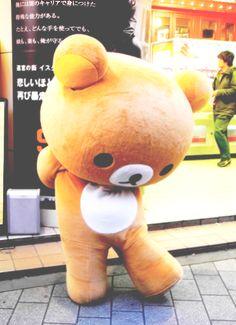 tengo que ir a Japón
